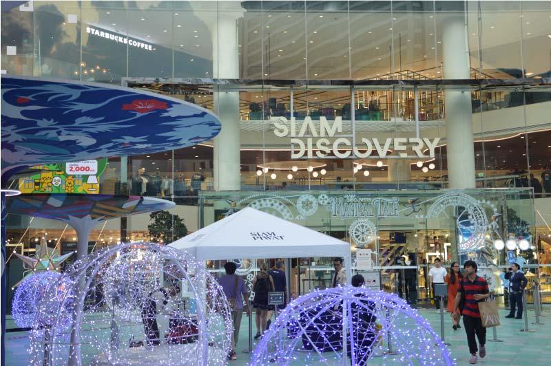 Centro comercial Bangkok, Siam Discovery