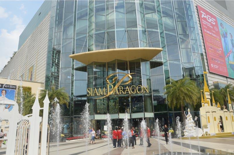 Mejor centro comercial de Bangkok, Siam Parangon.