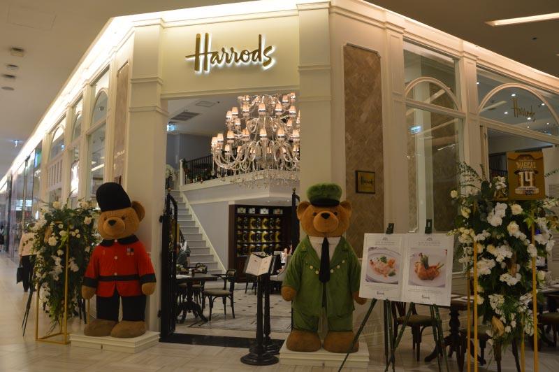 Cafetería Harrods, Siam Paranon, Bangkok.