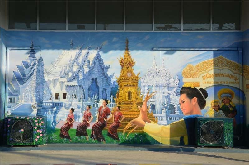 estacion de autobus de Chiang Rai